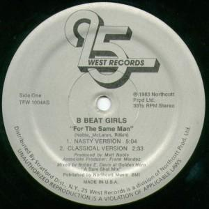 For The Same Man (Vinyl) (1983)
