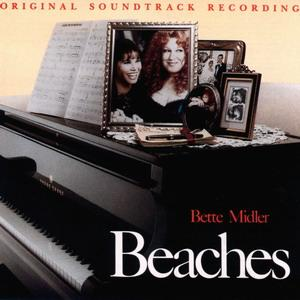 Beaches (Motion Picture Soundtrack) (1989)