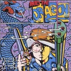 Into the Dragon (1988)