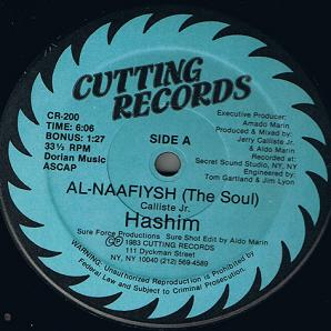 Al Naafiysh (The Soul) (Single) (1983)